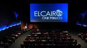 Para los niños: continuado de vacaciones en Cine El Cairo